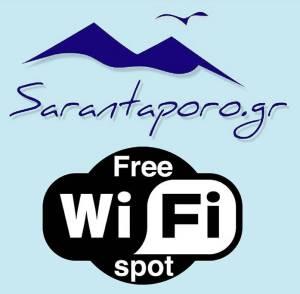sarantaporo