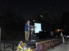 Διδάκτωρ Γλωσσολογίας Γιάννης Μπασλής