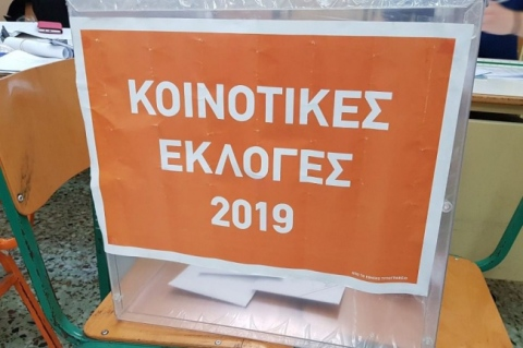 ekloges-koinothtas